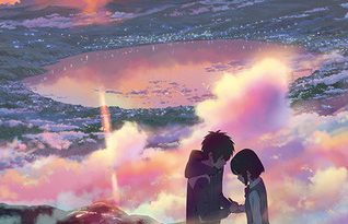 "your name."" Anime Film Earns US$4.5 Million in North America"